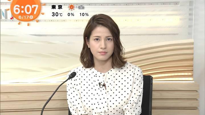 2020年06月17日永島優美の画像07枚目