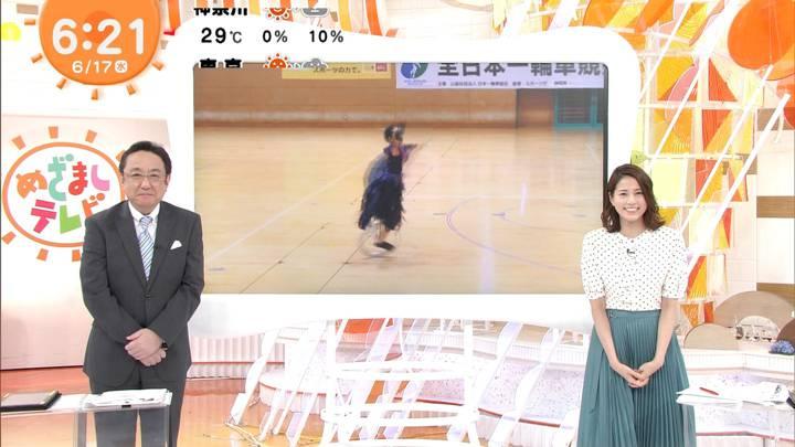 2020年06月17日永島優美の画像09枚目