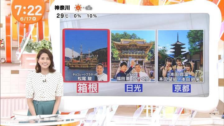 2020年06月17日永島優美の画像12枚目