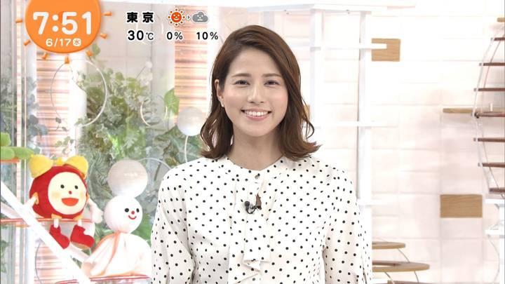 2020年06月17日永島優美の画像16枚目