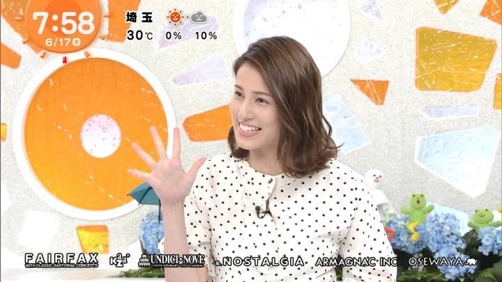 2020年06月17日永島優美の画像17枚目
