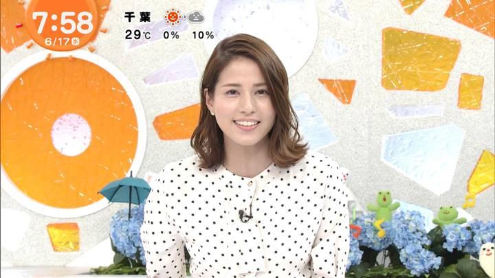 2020年06月17日永島優美の画像18枚目