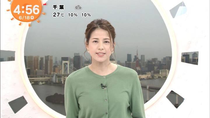 2020年06月18日永島優美の画像01枚目