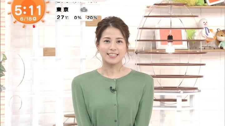 2020年06月18日永島優美の画像02枚目