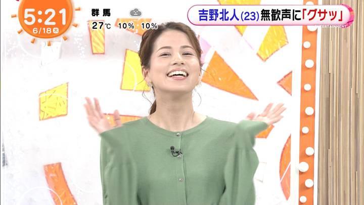 2020年06月18日永島優美の画像03枚目