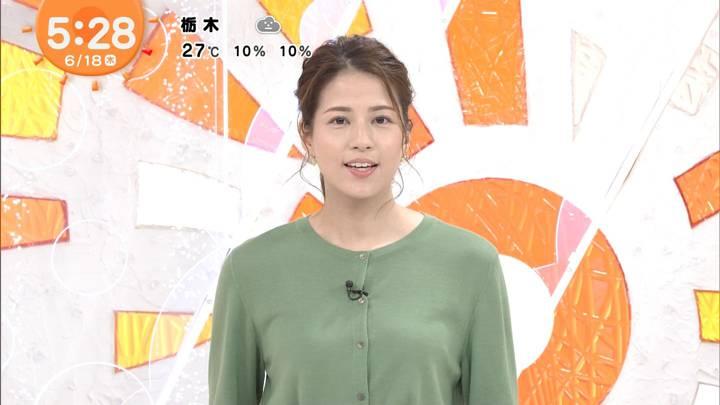2020年06月18日永島優美の画像05枚目