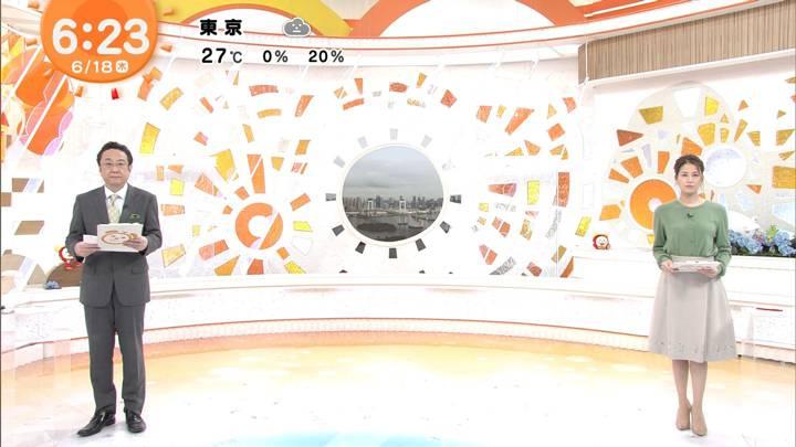 2020年06月18日永島優美の画像10枚目