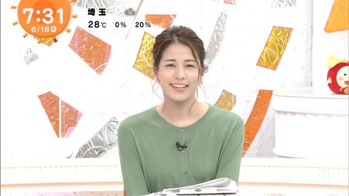 2020年06月18日永島優美の画像11枚目