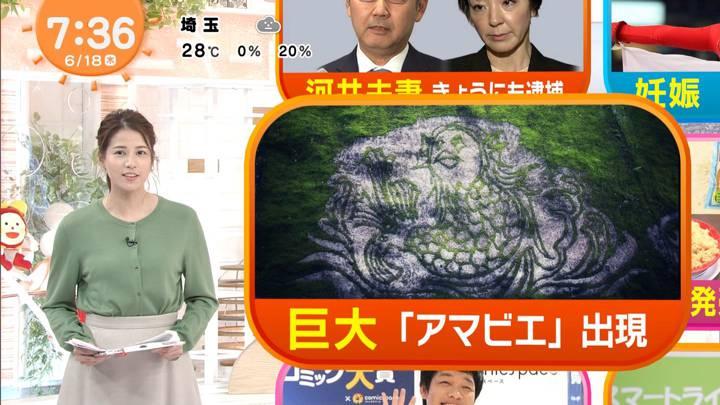 2020年06月18日永島優美の画像13枚目
