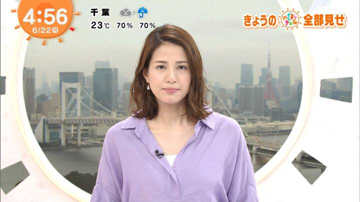 2020年06月22日永島優美の画像01枚目