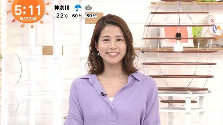 2020年06月22日永島優美の画像02枚目