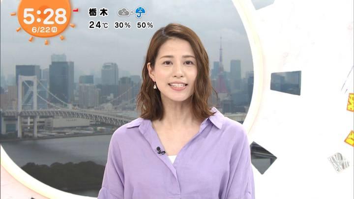 2020年06月22日永島優美の画像05枚目