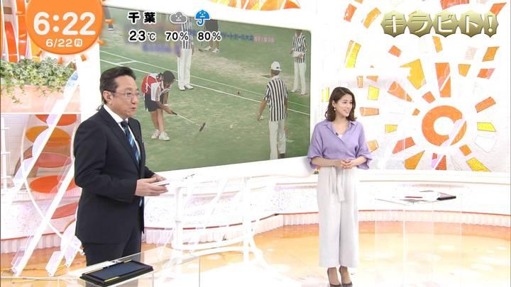 2020年06月22日永島優美の画像08枚目