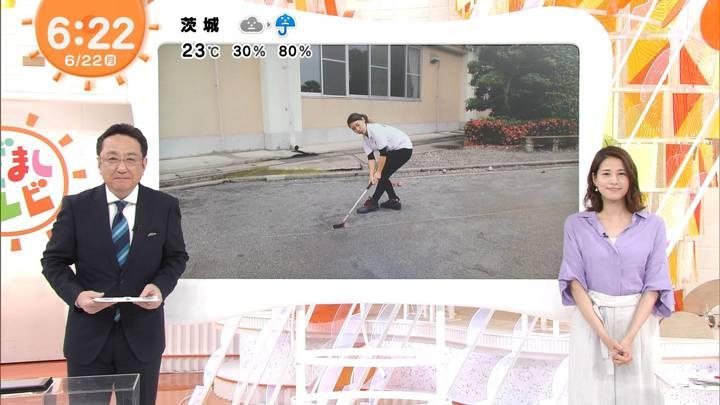 2020年06月22日永島優美の画像09枚目