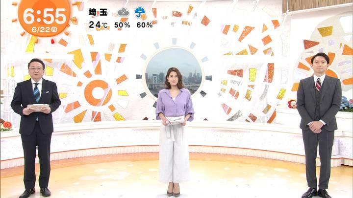 2020年06月22日永島優美の画像11枚目