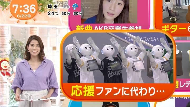 2020年06月22日永島優美の画像13枚目