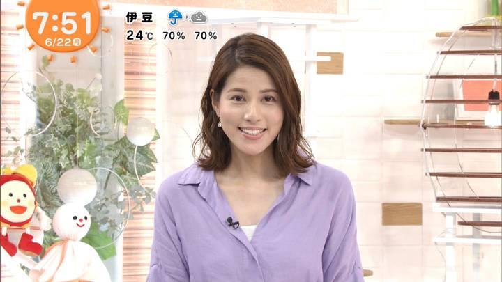 2020年06月22日永島優美の画像14枚目