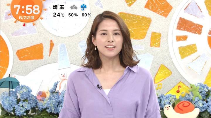 2020年06月22日永島優美の画像17枚目