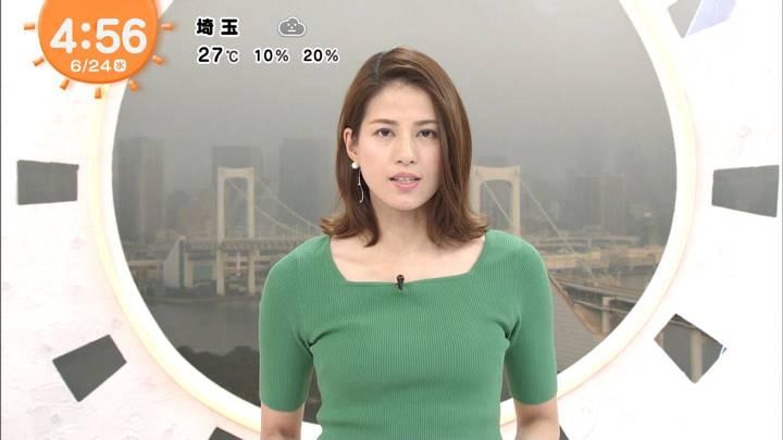 2020年06月24日永島優美の画像02枚目