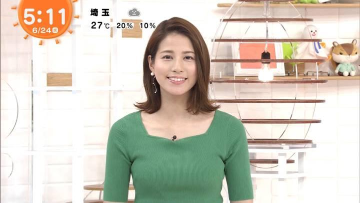 2020年06月24日永島優美の画像04枚目