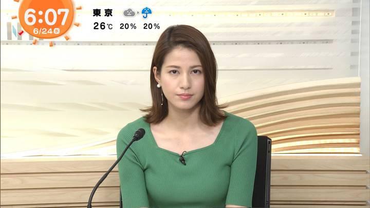2020年06月24日永島優美の画像08枚目