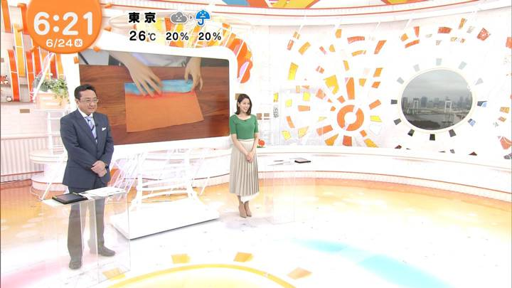 2020年06月24日永島優美の画像09枚目