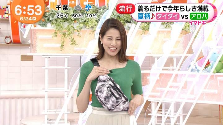 2020年06月24日永島優美の画像12枚目