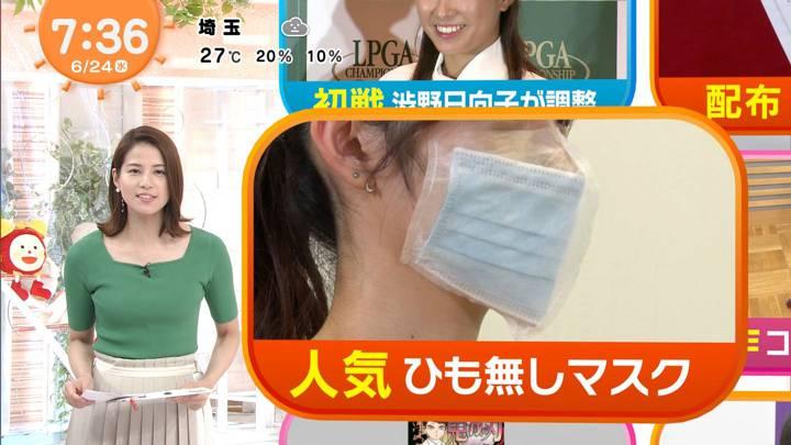 2020年06月24日永島優美の画像15枚目