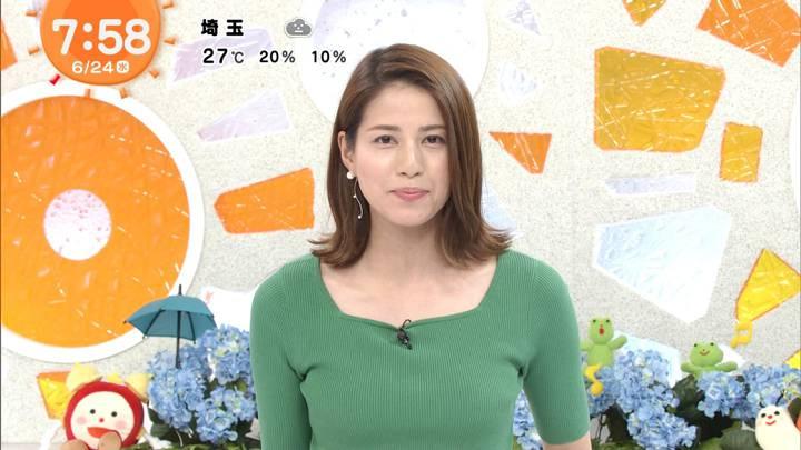 2020年06月24日永島優美の画像18枚目