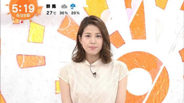 2020年06月25日永島優美の画像03枚目