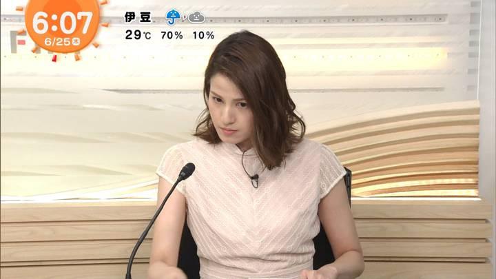 2020年06月25日永島優美の画像06枚目