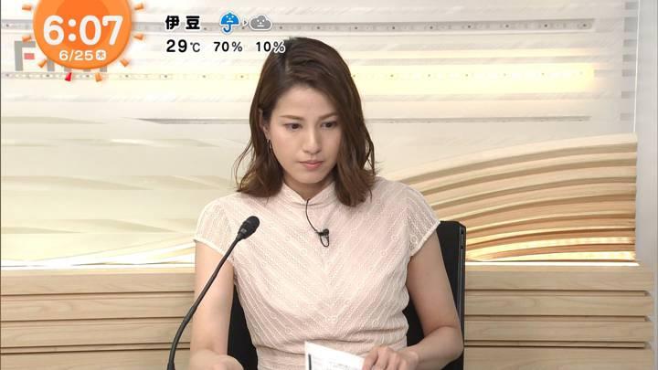 2020年06月25日永島優美の画像07枚目