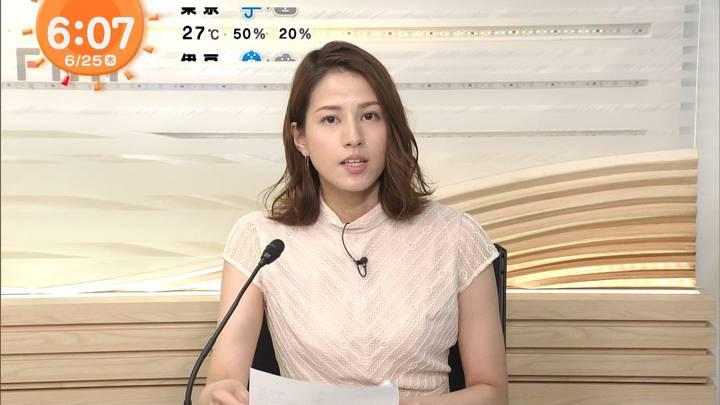 2020年06月25日永島優美の画像08枚目