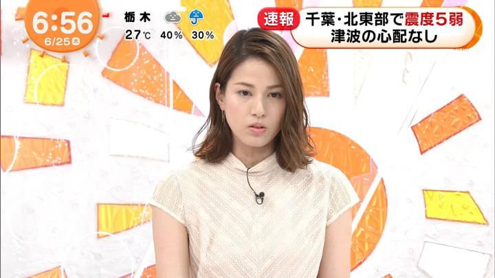2020年06月25日永島優美の画像10枚目