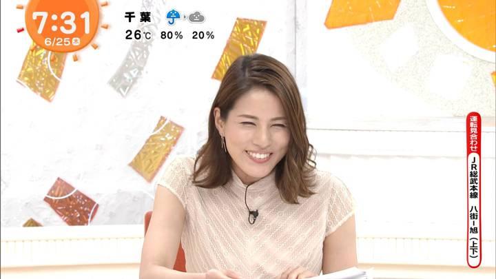 2020年06月25日永島優美の画像11枚目