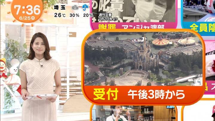 2020年06月25日永島優美の画像13枚目