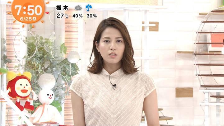 2020年06月25日永島優美の画像14枚目