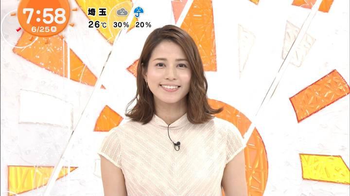 2020年06月25日永島優美の画像15枚目