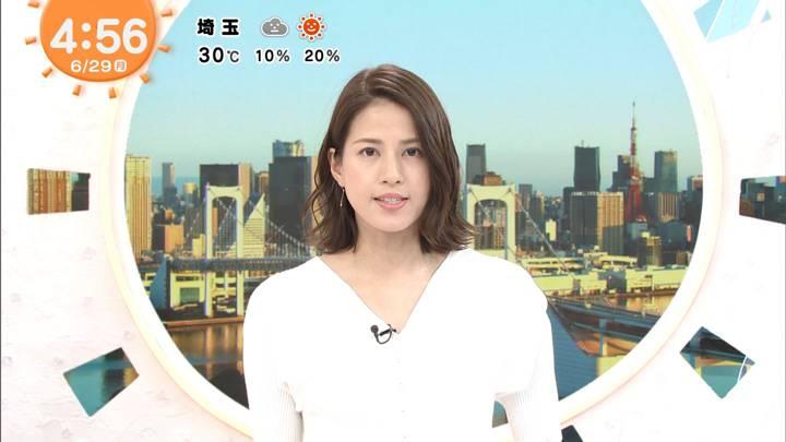 2020年06月29日永島優美の画像01枚目