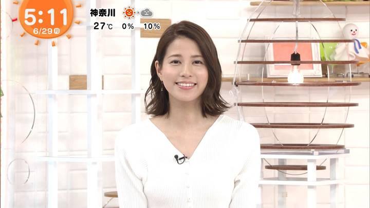 2020年06月29日永島優美の画像02枚目
