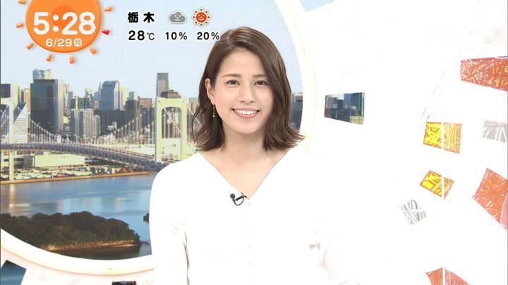 2020年06月29日永島優美の画像05枚目