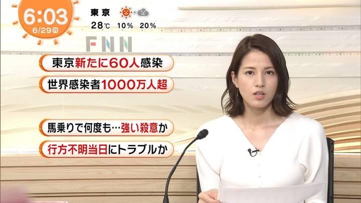 2020年06月29日永島優美の画像06枚目