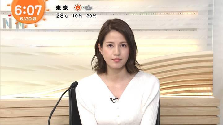 2020年06月29日永島優美の画像07枚目