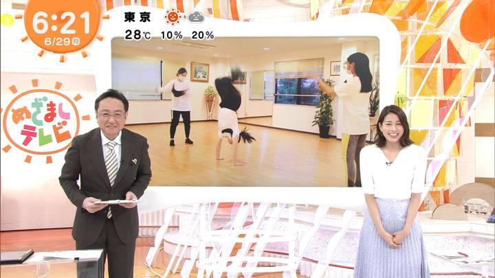 2020年06月29日永島優美の画像09枚目