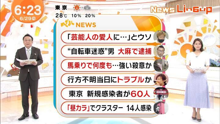 2020年06月29日永島優美の画像10枚目