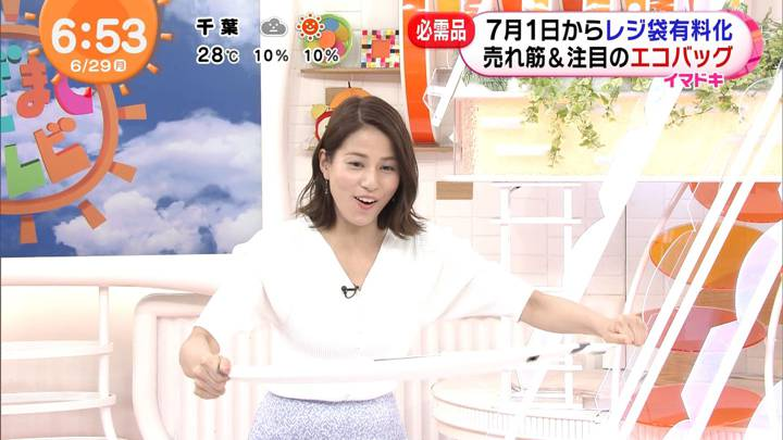 2020年06月29日永島優美の画像12枚目