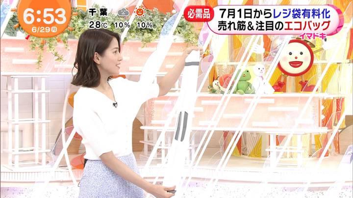 2020年06月29日永島優美の画像13枚目