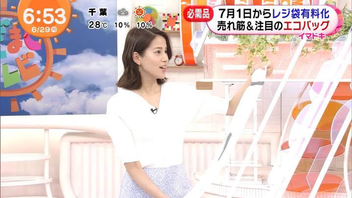 2020年06月29日永島優美の画像14枚目