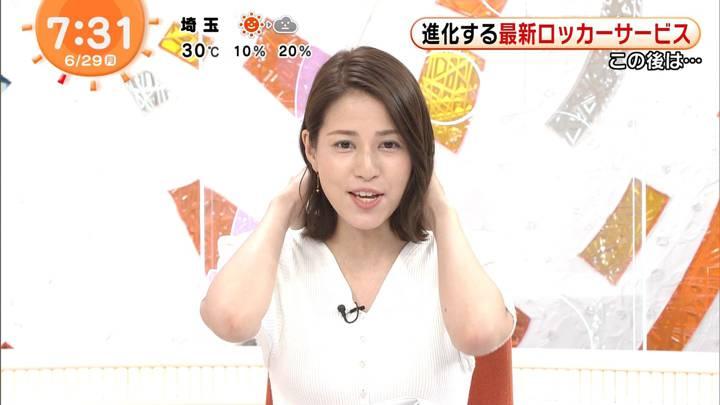 2020年06月29日永島優美の画像15枚目