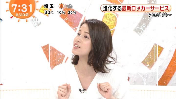 2020年06月29日永島優美の画像16枚目
